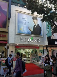kim-soo-hyun-beyond