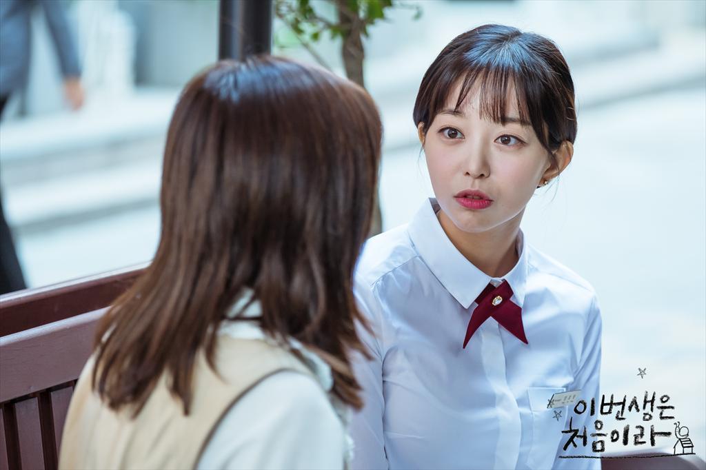 Kim Jin-seon bukkake