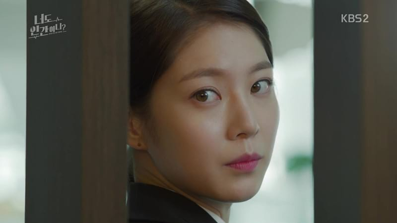 are you human gong seung yeon