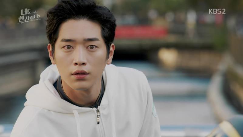 are you human seo kang joon