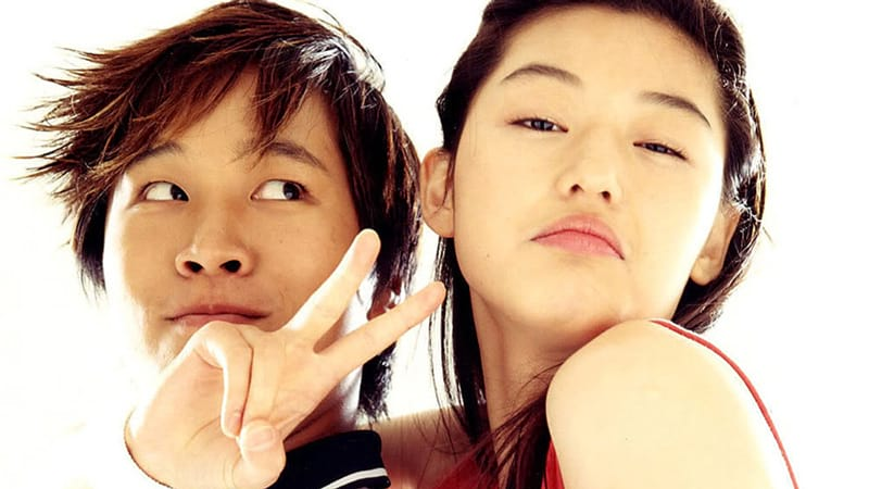 Critique du film coréen My Sassy Girl