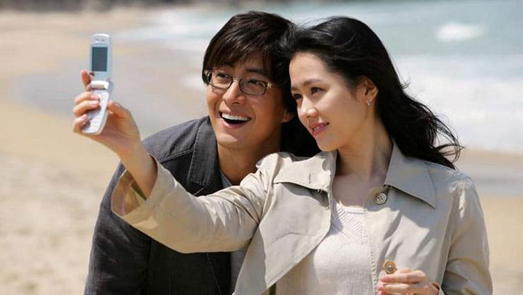April Snow (외출), avec Son Ye Jin et Bae Yong Joon