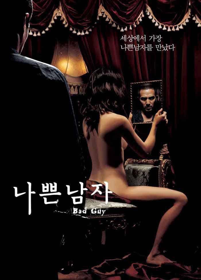 Bad Guy, de Kim Ki Duk : poster