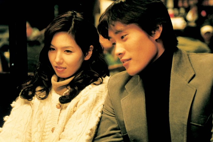 Lee Eun Joo et Lee Byung Hun dans Bungee Jumping of their Own