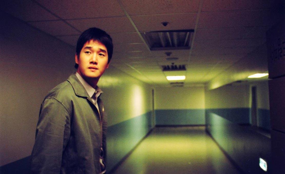 L'acteur Yoo Jitae dans Into the Mirror