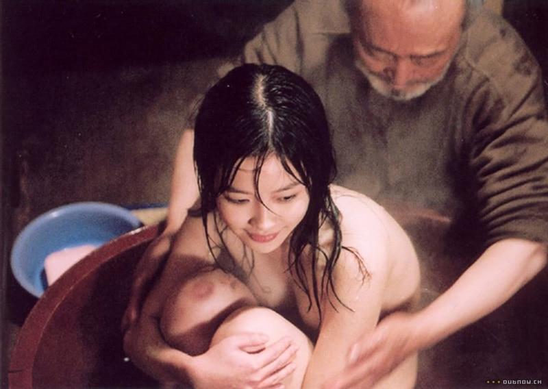 L'Arc : Han Yeo Reum