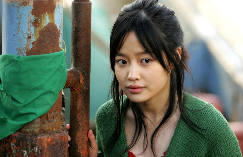 Han Yeo-Reum dans L'Arc