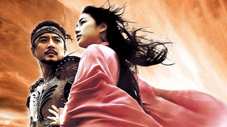 Legend of Evil Lake, le film coréen