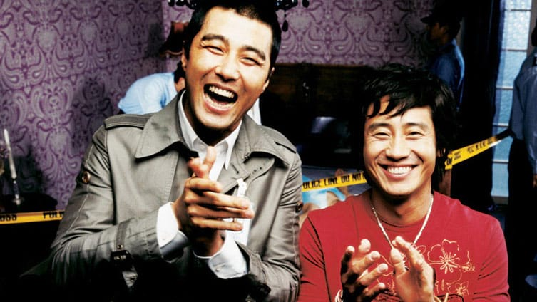 Murder, Take One, un film de Jang Jin