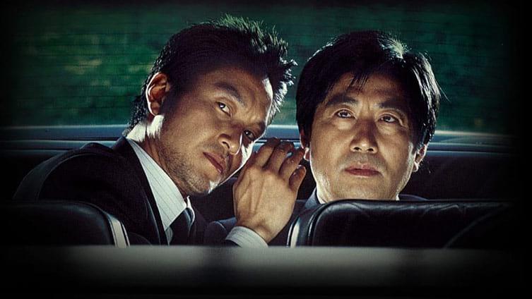 The President's Last Bang : Han Seok Gyu et Baek Yoon Sik