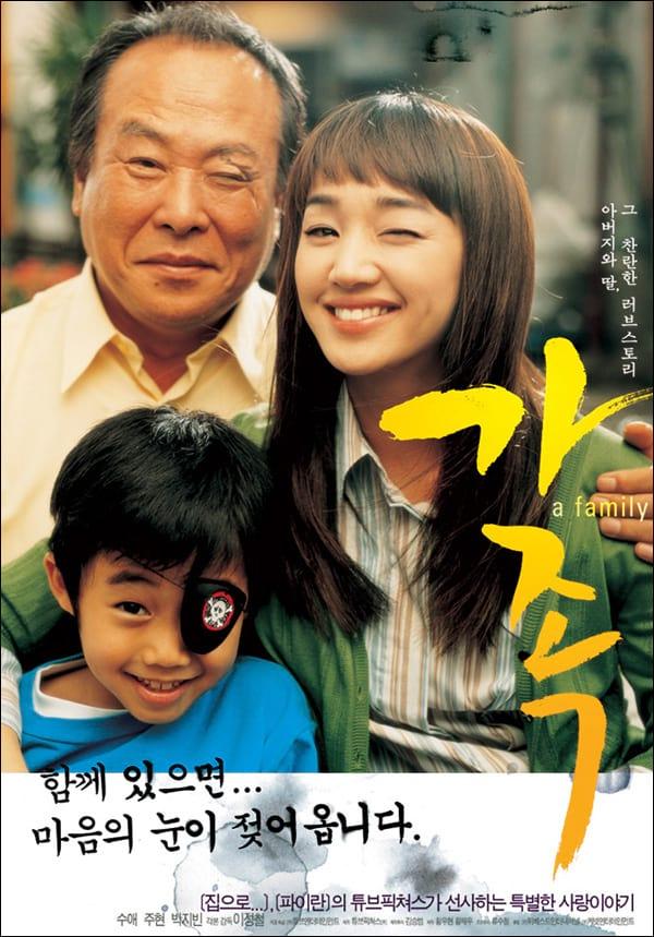 Poster du film coréen A family