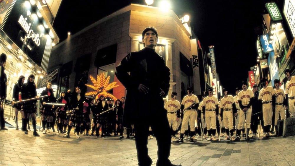 Jeong Doo Hong dans City of Violence