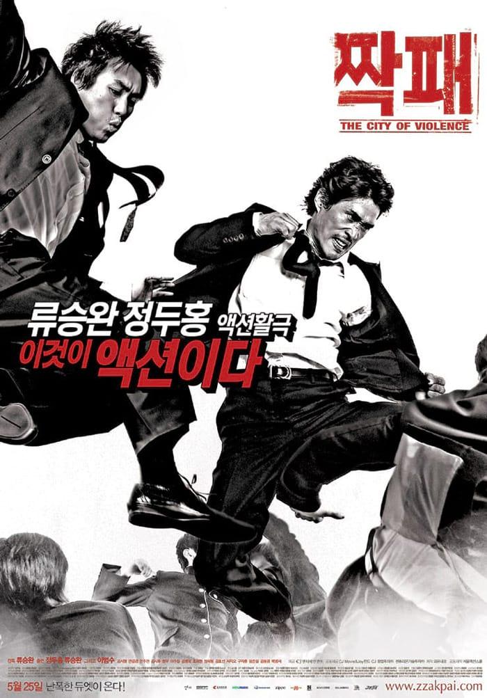 Poster de City of Violence