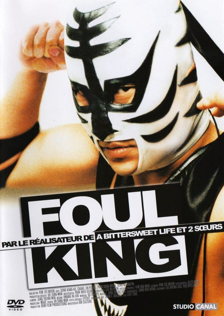 Foul King : poster du film