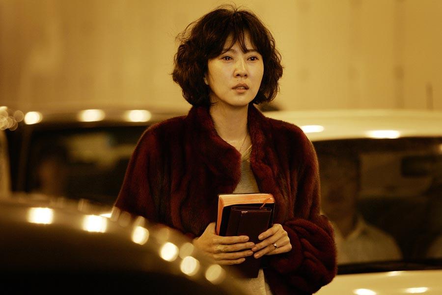 Kim Nam Joo dans Voice of a Murderer
