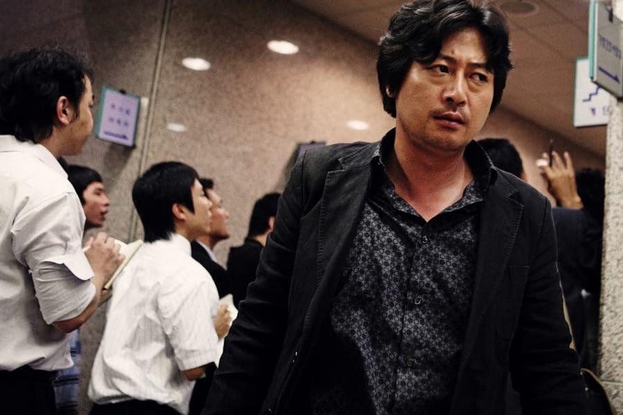 Kim Yun Seok dans The Chaser
