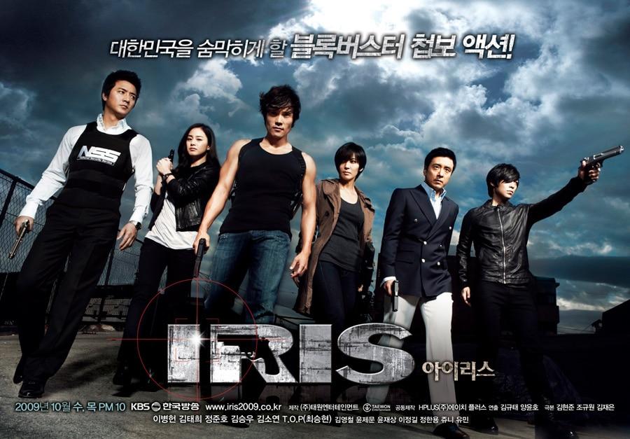 Poster de la série coréenne IRIS