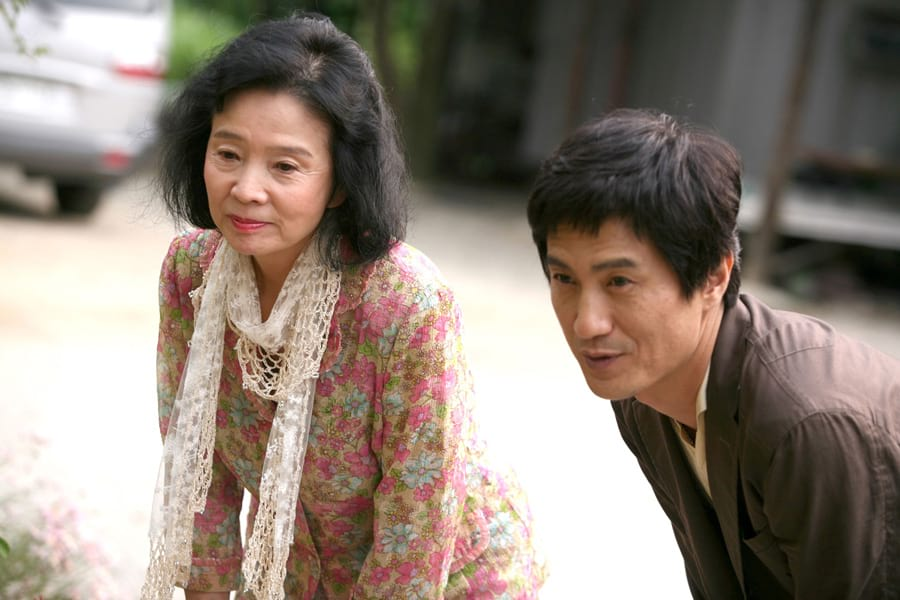 Yun Jung Hee et Ahn Nae Sang