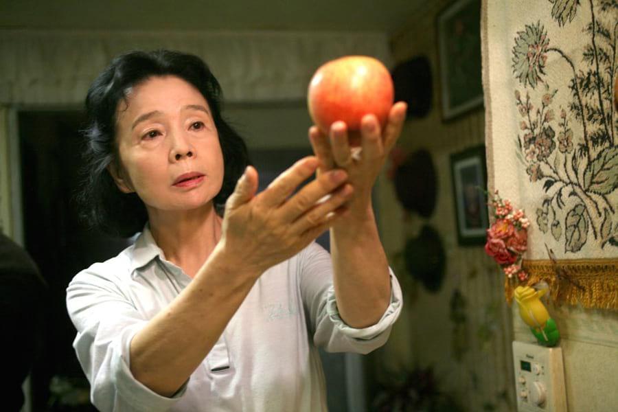 Yun Jung Hee (1944)