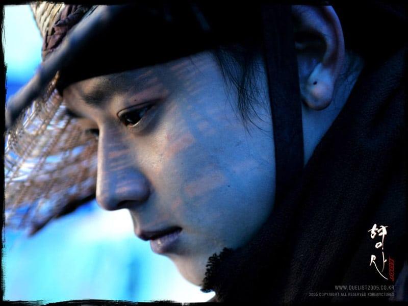 Le beau Gang Dong Won, acteur coréen