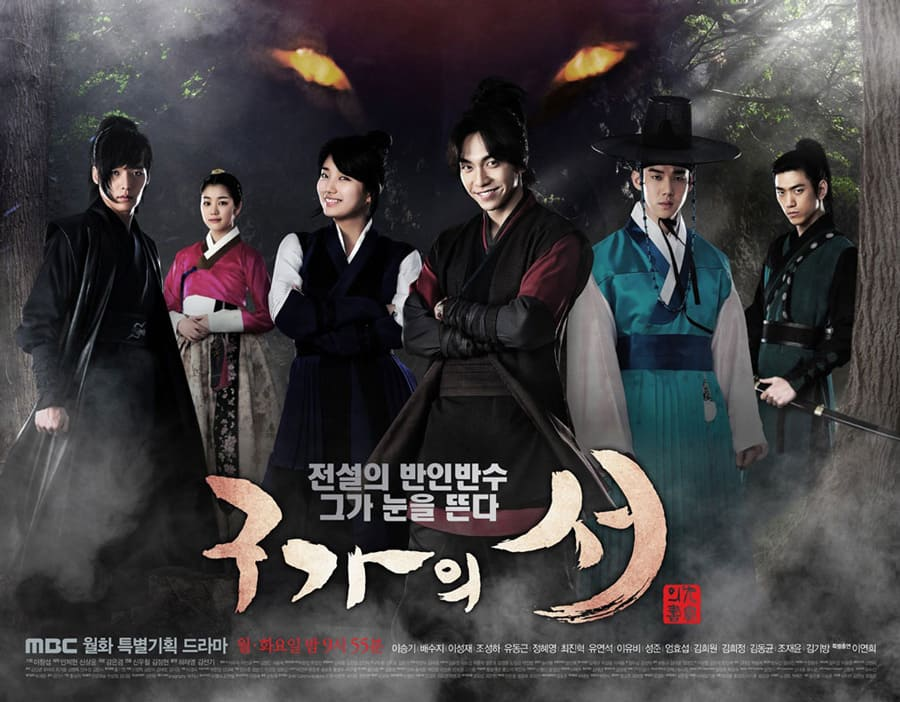 Poster du drama Kang Chi, the Beginning