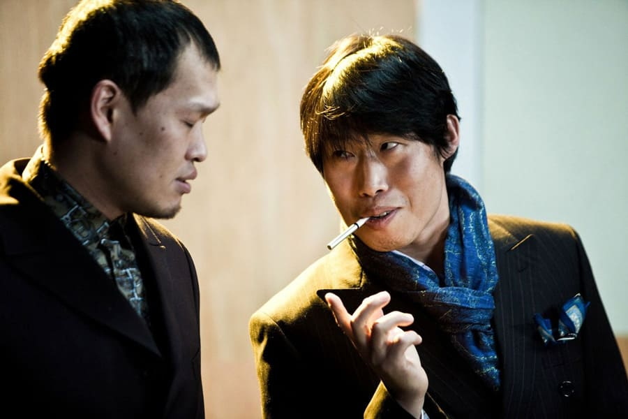 Yoo Hae Jin dans The Unjust