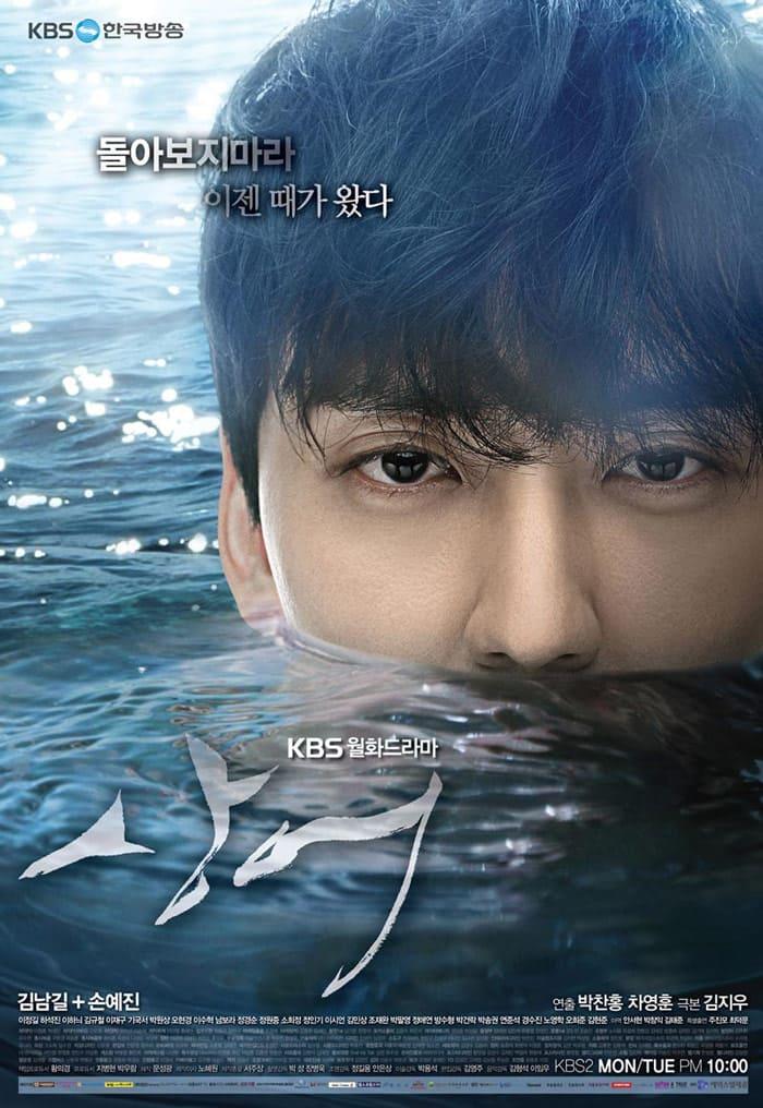 Shark : poster de Kim Nam Gil