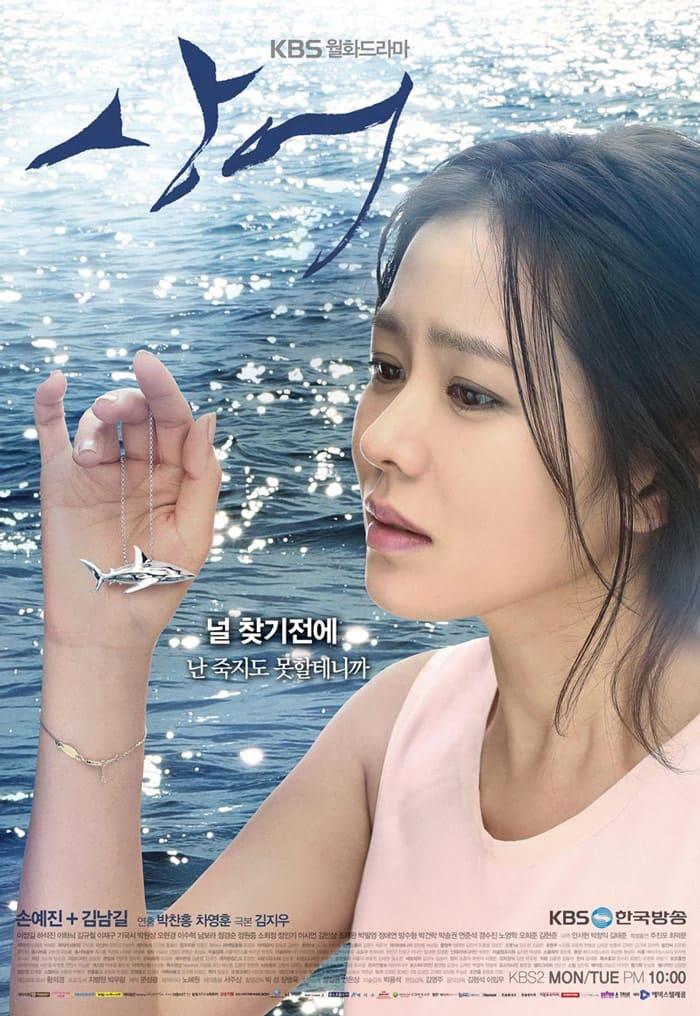 Shark : poster de Son Ye Jin