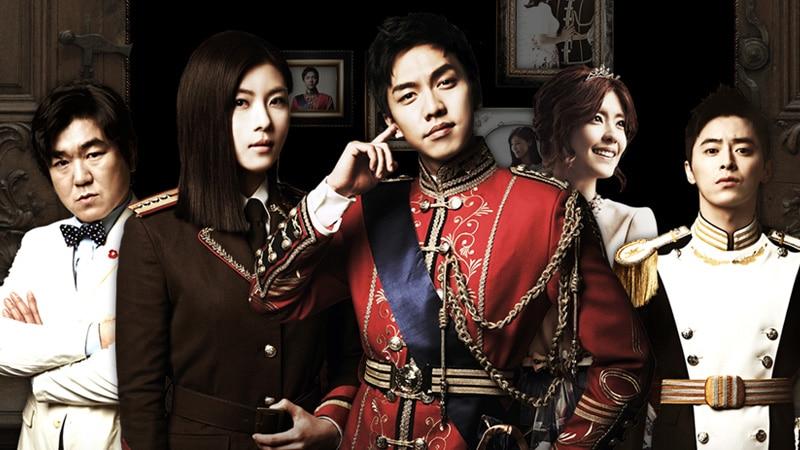 La série The King 2 Hearts