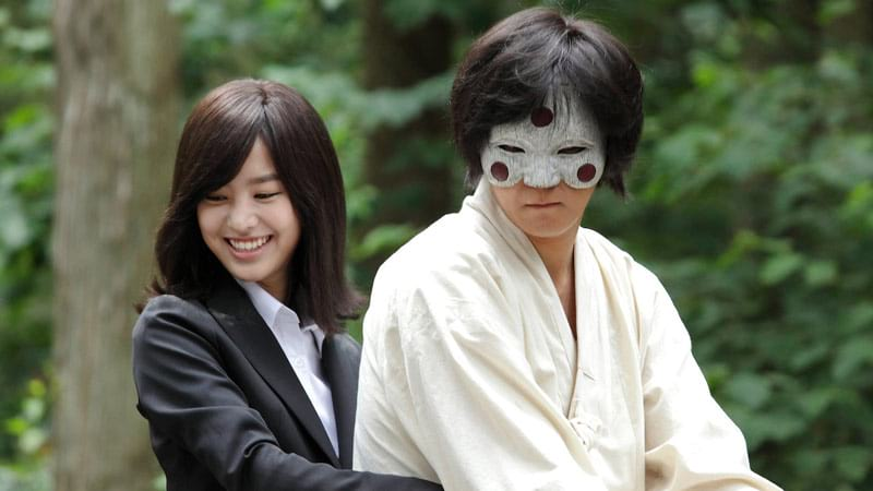 Jin Se Yeon et Joo Won dans Bridal Mask (KBS2)