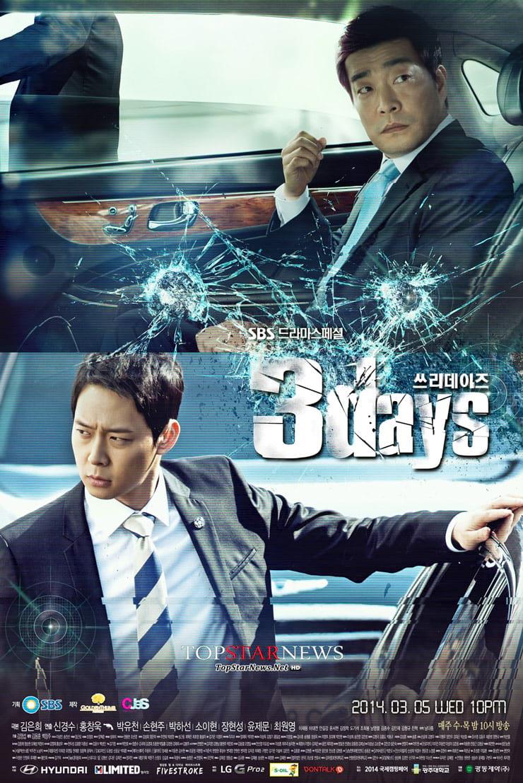 Affiche du drama Three Days