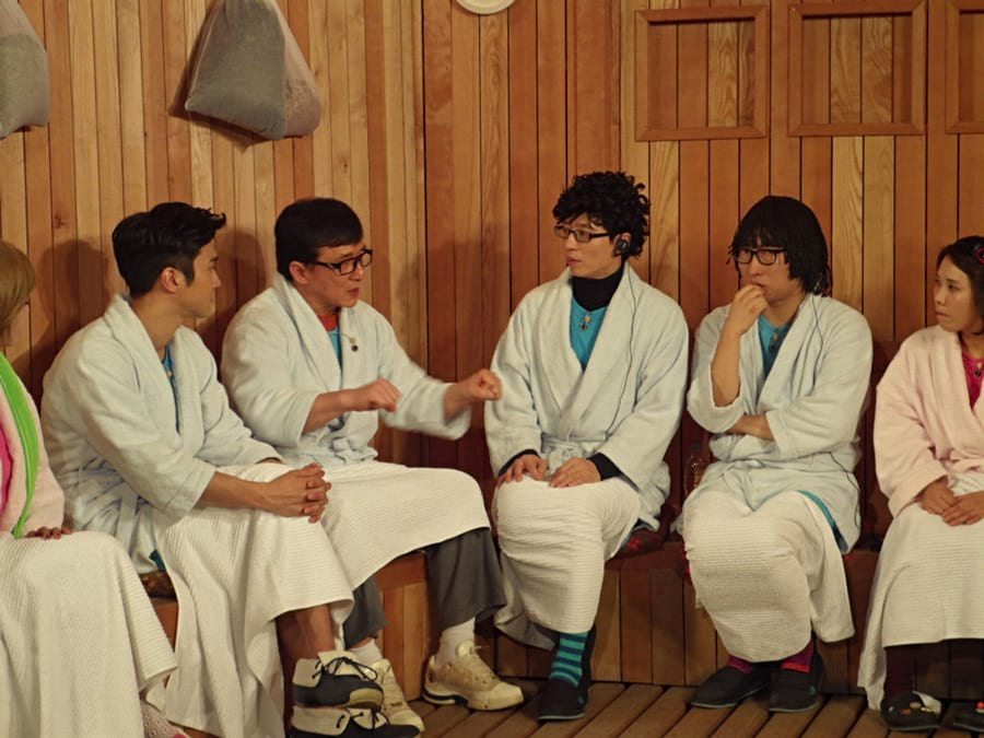 Happy Together (KBS)