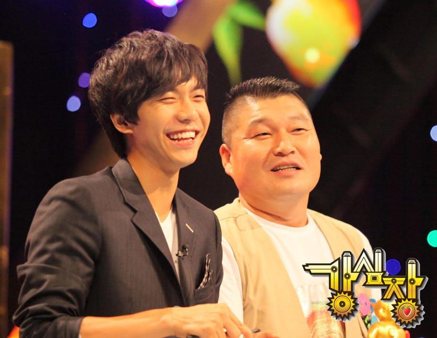 Lee Seung Gi et Kang Ho Dong