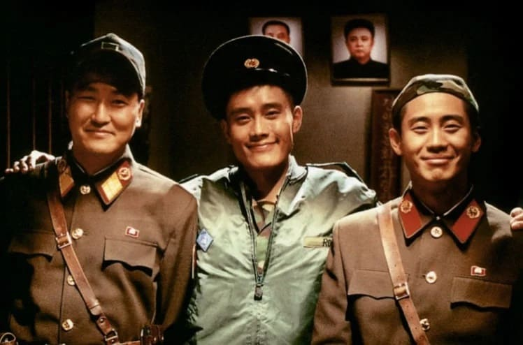 Le film coréen JSA