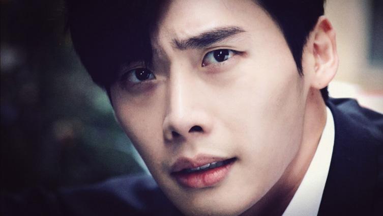 Doctor Stranger, avec Lee Jong Suk