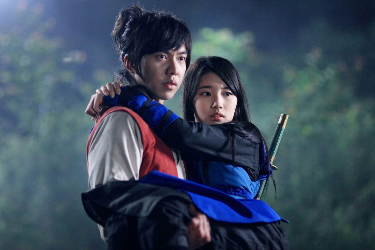 Lee Seung Gi et Suzy Bae dans la série Gu Family Book