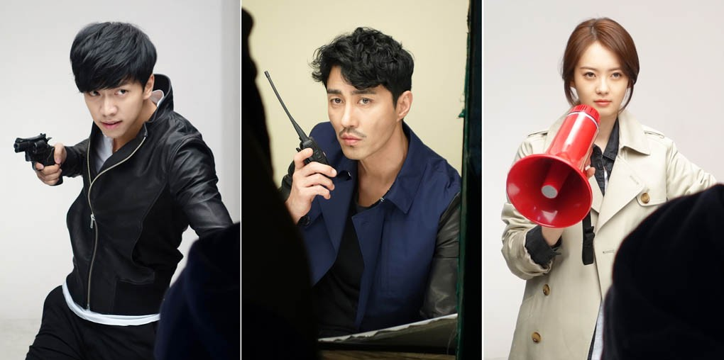 Lee Seung Gi, Cha Seung Won et Go Ara dans You're All Surrounded