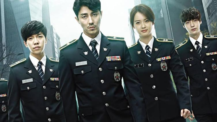Preview du drama You're All Surrounded
