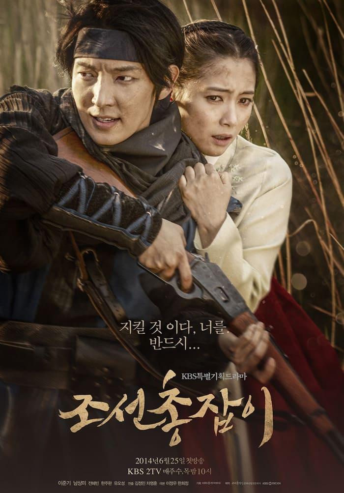 Gunman in Joseon : poster avec Lee Joon Gi et Nam Sang Mi