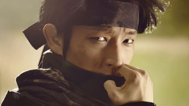Lee Joon Gi dans le drama Joseon Gunman