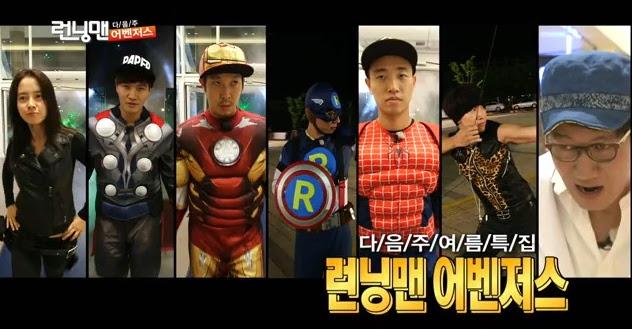 running man avengers