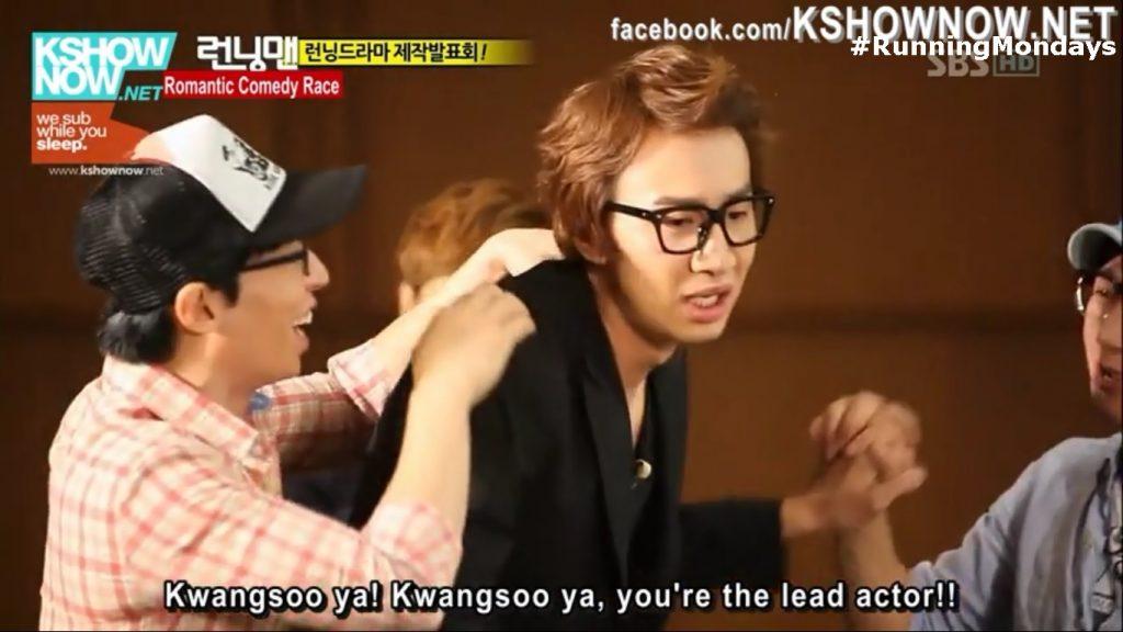 lee kwang soo girafe