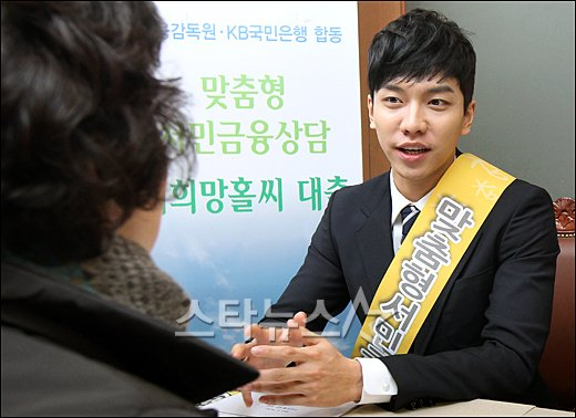 lee-seung-gi-kbbank-02