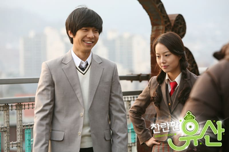 Lee Seung Gi et Moon Chae Won dans Brilliant Legacy