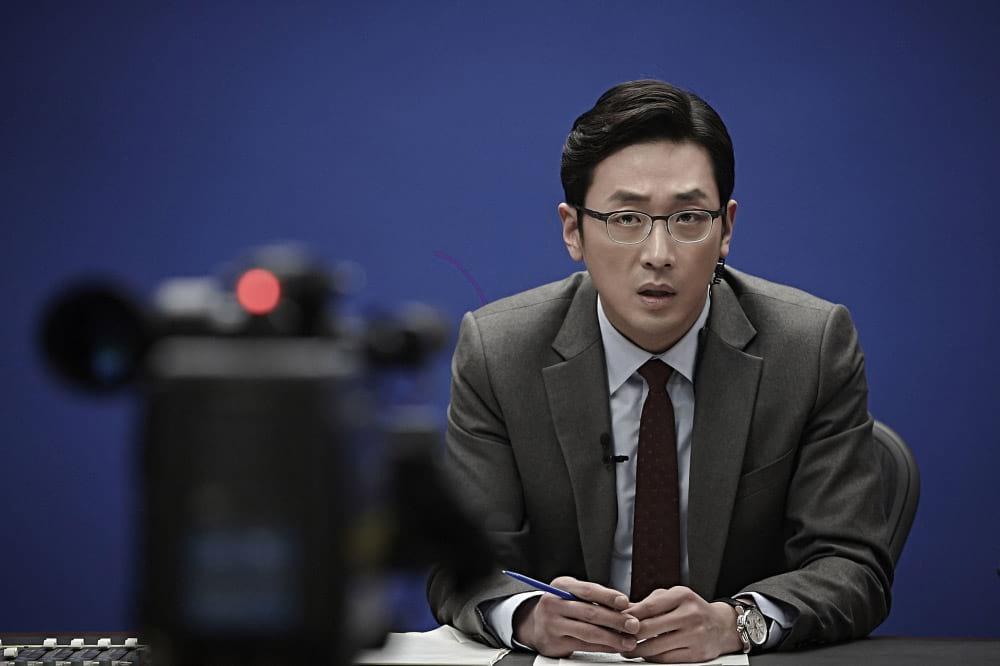 L'acteur coréen Ha Jung-Woo (The Terror Live)