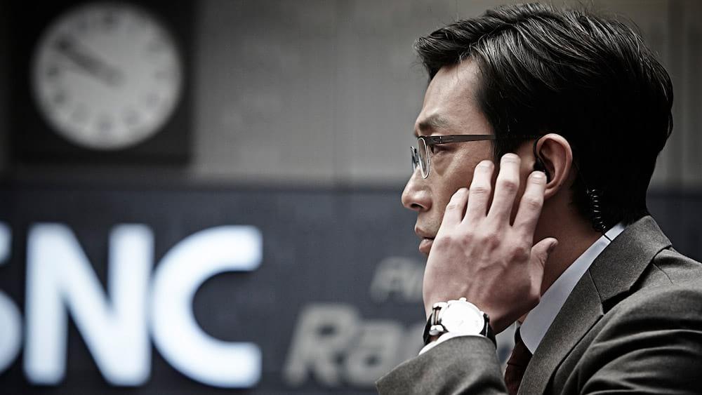 Ha Jung Woo de profil