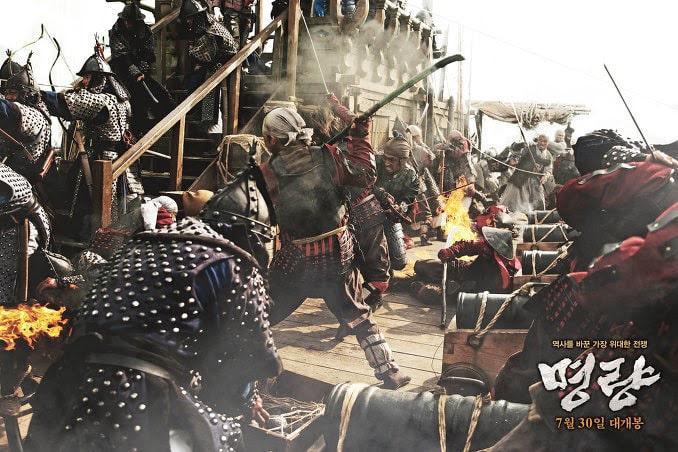 Scène de bataille dans Roaring Currents