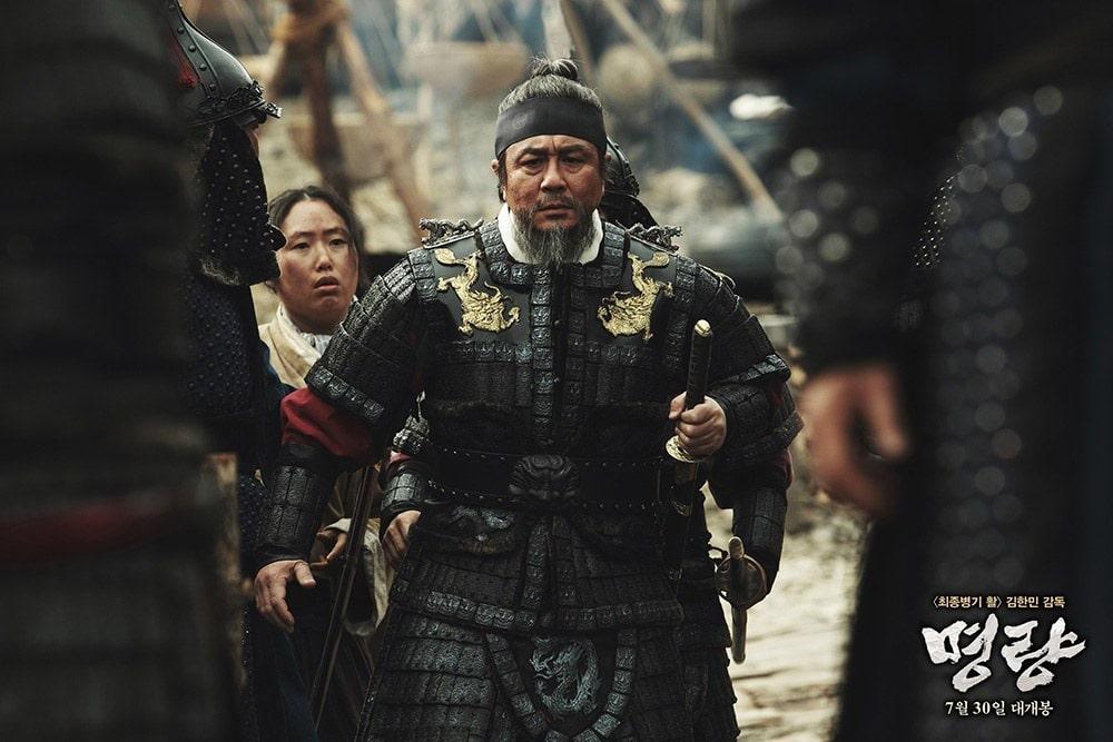 Choi Min Sik (l'Amiral Yi Sun Shin)