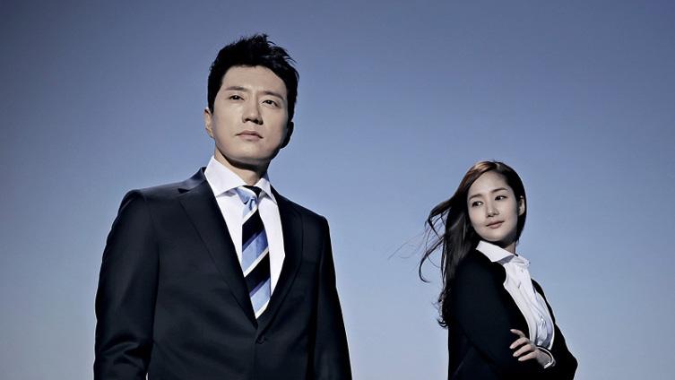 Kim Myung Min et Park Min Young dans A New Leaf