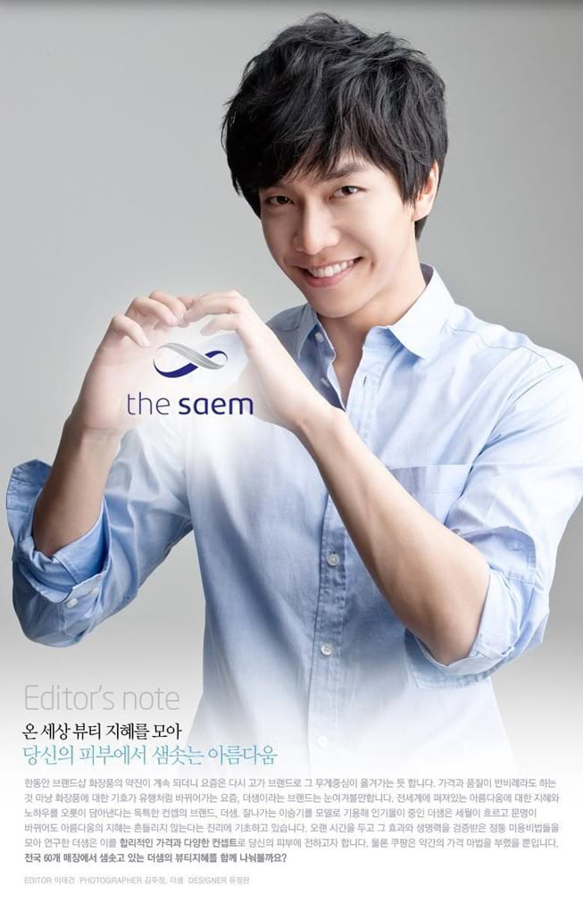 Lee Seung Gi : The Saem